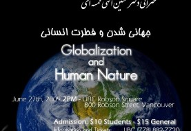 Globalization and Human Nature: A Lecture by Dr. Hossein Elahi Ghomshei