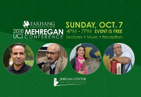 ۲۰۱۸ Mehregan Conference and Celebration