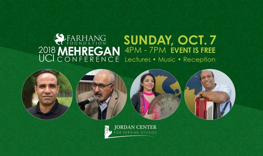 2018 Mehregan Conference and Celebration