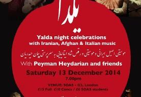 Yalda ۲۰۱۴: Concert of Iranian, Afghan and Italian music
