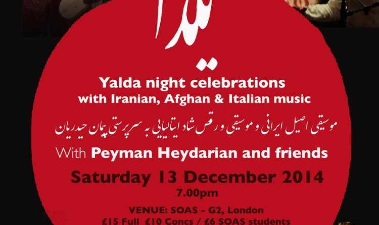 جشن یلدا با کنسرت موسیقی ایرانی، افغان و ایتالیایی به سرپرستی پیمان حیدریان