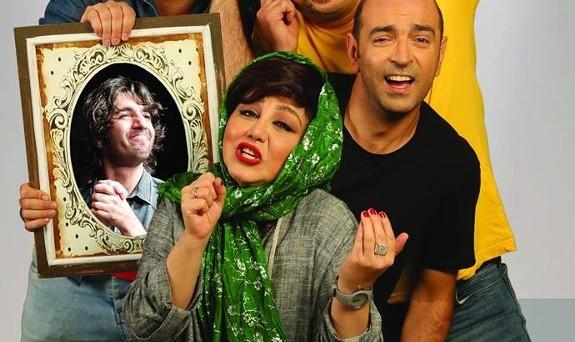 نمایش کمدی موزیکال بهمن کوچیکه با بهنوش بختیاری