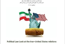 Dr. Dr. Iranbomy: Mutual influences between Iran and the US in politics, law and culture