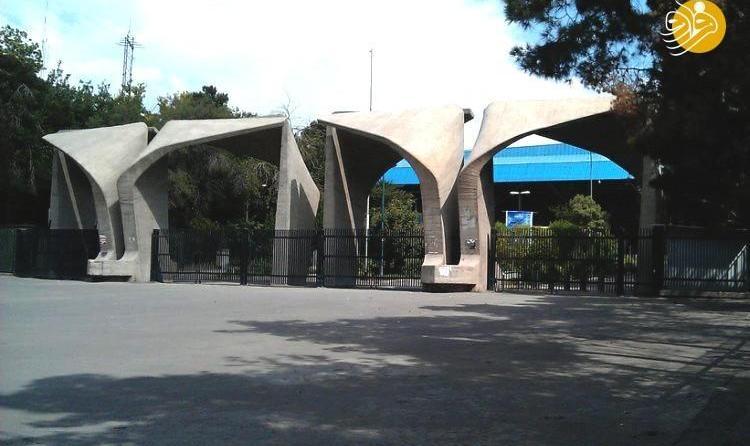 رئیس دانشگاه تهران: قطعی اینترنت، مشکلات زیادی برای دانشگاه های ایران ایجاد کرده است