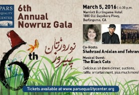 ۶th Annual Nowruz Gala: Dinner, Entertainment and Music by Black Cats