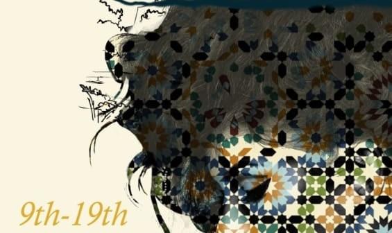 جشنواره ایرانی ادینبورگ