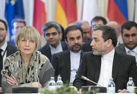 اصلی ترین شریک تجاری اروپایی ایران کدام کشور است؟