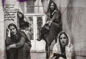 کیانی: «روز عقیم» به دستور برخی افراد نامعلوم غیرفرهنگی ناگهان از جدول اجراهای جشنواره تئاتر فجر حذف شد
