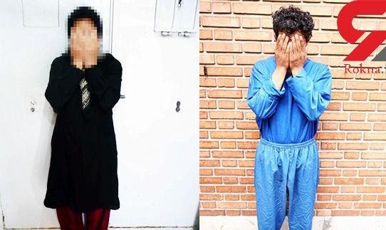 ماجرای زن تهرانی که دسیسه قتل خواهر شاعرش را چید! آدمکش ۳ میلیون گرفت
