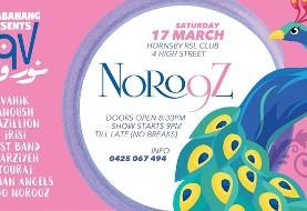 Norooz ۹۷ in Sydney