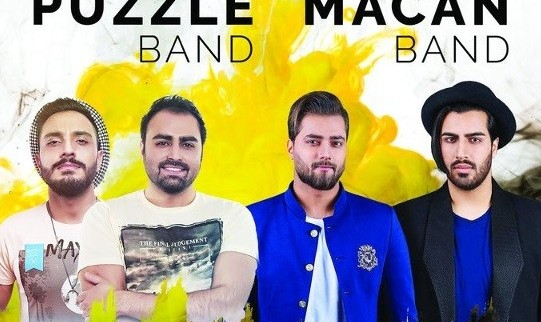 Macan Band and Puzzle Band in Toronto