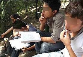 چند درصد دانش آموزان ایران صبحانه نمی خورند، سیگار میکشند  و ...؟