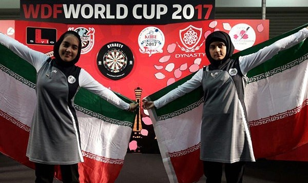 Young Iranian Women Hit The Bulls Eye, Win Historic Gold Medals in ...