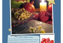 جشن شب یلدا انجمن دانشجویان ایرانی دانشگاه استنفورد