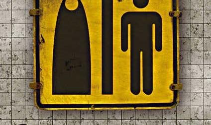 Im Bazar der Geschlechter von Sudabeh Mortezai