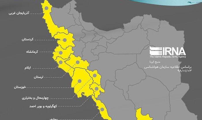 هشدار جدی مرکز کنترل ترافیک به مسافران نوروزی: امروز و فردا سفر نکنید! ۲۵ استان کشور درگیر برف و باران هستند