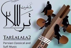TarLalala ۲: Persian Classical and Sufi Music Concert