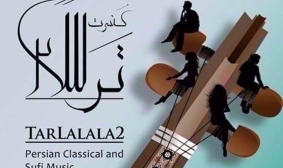کنسرت موسیقی سنتی ترلللا ۲ - گروه سایه