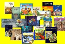 Storyboard Forum for Blind Children