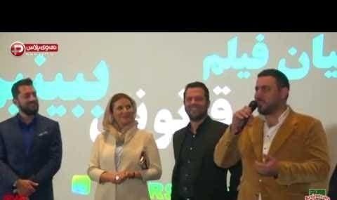یکی از لوکسترین سینماهای لندن میزبان صدها ایرانی ...