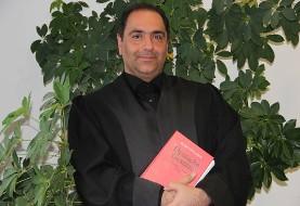 سخنرانی و گفتمان با دکتر ایرانبومی: تاثیر اسلام بر حکمهای دادگاه آلمان