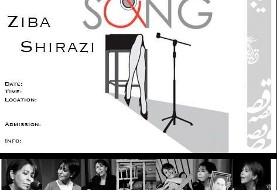 Ziba Shirazi: A Night of Story & Song