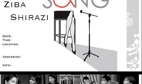 قصه و آواز توسط زیبا شیرازی