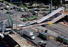افزایش تلفات سقوط پل عابر پیاده ۱۰۰۰ تنی در میامی فلوریدا