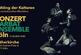 Konzert Barbat Ensemble