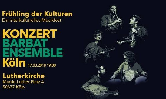 کنسرت موسیقی ایرانی گروه بربت