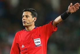 فغانی داور بازی آلمان-مکزیک در جام جهانی شد