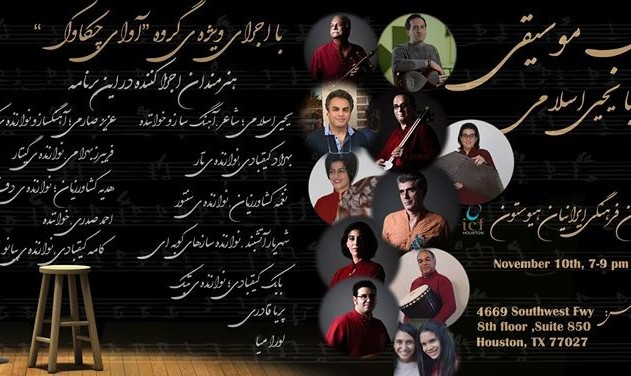 Iranian Music Evening with Yahya Eslami