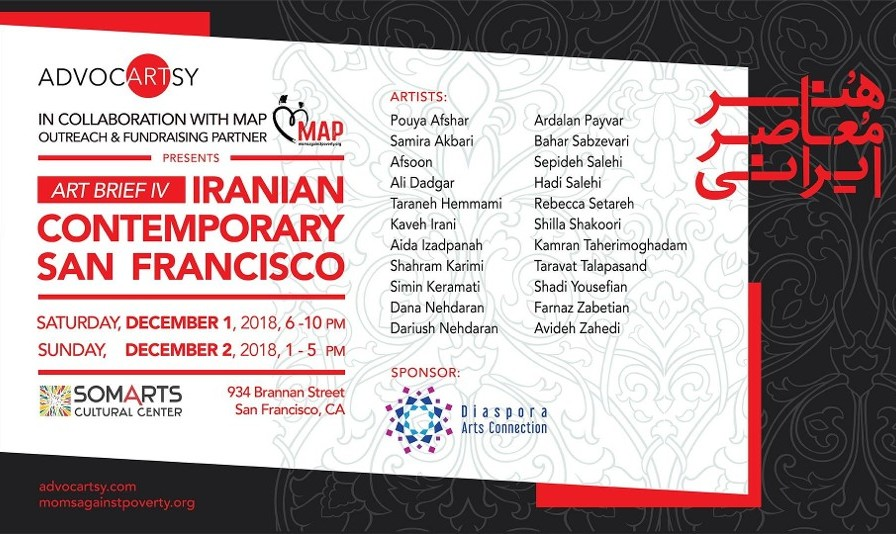 Art Brief IV: Iranian Contemporary San Francisco