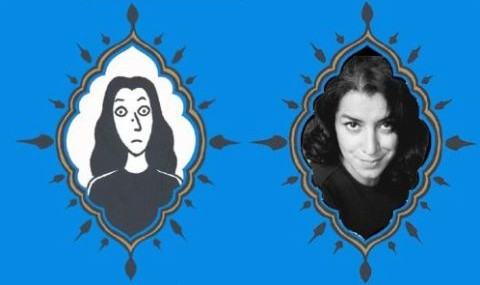 Marjane Satrapi at Festival of New French Writing