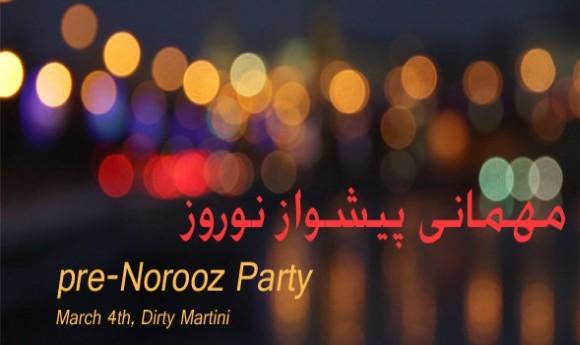 SUTA Pre-Nowrooz Party