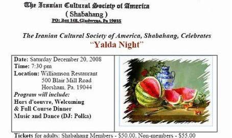 مراسم شب یلدا انجمن شباهنگ در فیلادلفیا
