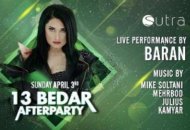 Official ۱۳ Bedar After Party with BARAN in Orange County