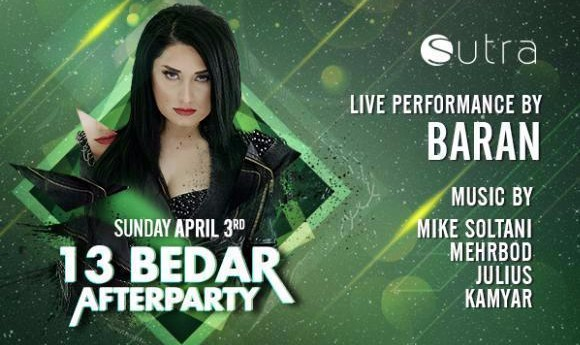 Official 13 Bedar After Party with BARAN in Orange County