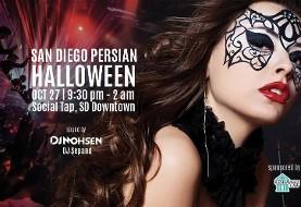 San Diego Persian Halloween
