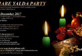 جشن شاد شب یلدا: پذیرایی با آجیل و میوه، شام کامل و موسیقی رقص ایرانی