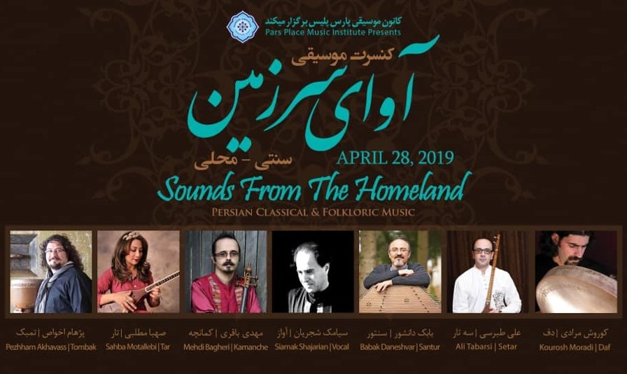 Sounds from the Homeland: Persian Classical and Folkloric Music