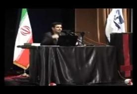 قصه بافی و دروغ با آب و تاب از تجربه یک ایرانی در آلمان (ویدئو)