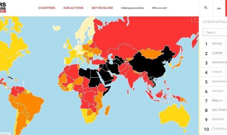 گزارشگران بدون مرز: ایران همچنان یکی از بدترین زندانهای روزنامهنگاران جهان است! ترکیه، مصر و عربستان در رتبههای بعدی