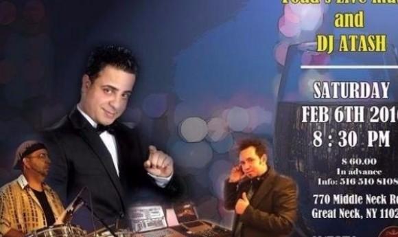 شام و موسیقی ایرانی با فواد و دیجی آتش از نیویورک