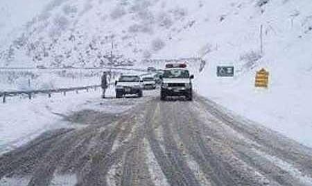 بارش برف و باران نوروزی در ۱۲ استان کشور