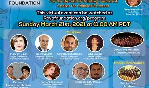 Roya Foundation's  FREE, Virtual Nowruz Celebration