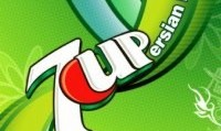 7Up Persian Night Party