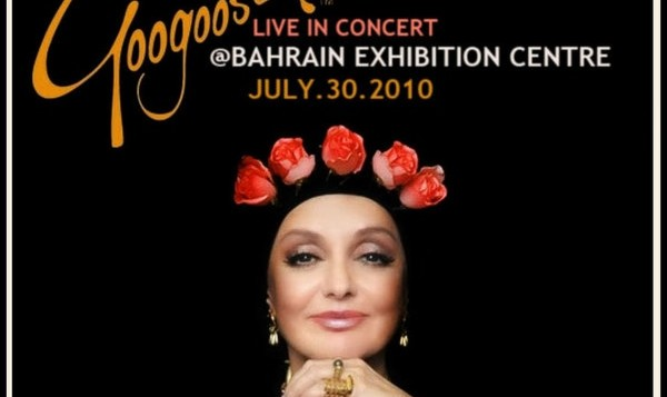 Googoosh Live in Concert in Bahrain (UNDECIDED)