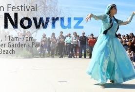 Nowruz Festival ۲۰۱۶ by IASDB