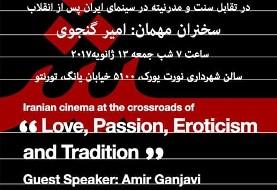 Love and Tradition in Iranian Cinema - Guest Speaker Amir Ganjavi
